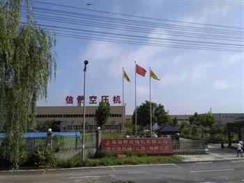 花海的江苏空压机工厂欢迎您