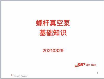 ysb288易胜博